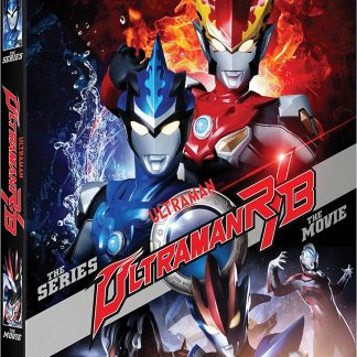 Ultraman R/B Series + Movie [Blu-ray]